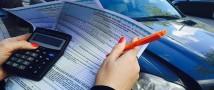 Шкуматов: обязательной автогражданке нужен отдельный страховой продукт — ОСАГО-плюс