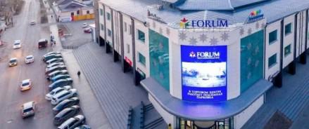 ТРЦ FORUM – главный по fashion в Бурятии