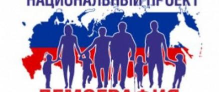 В Татарстане на реализацию национального проекта «Демография» направят 8,5 млрд рублей