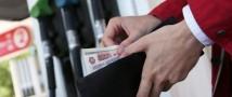 В Думе предупредили об угрозе роста цен