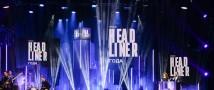 В России назвали Главного победителя премии «Headliner года»!