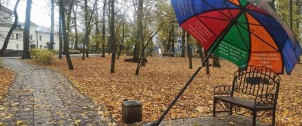 В Серпухове начинается второй этап благоустройства парка Олега Степанова