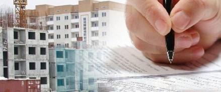 В феврале москвичи оформили в Росреестре в полтора раза больше ДДУ с привлечением кредитов