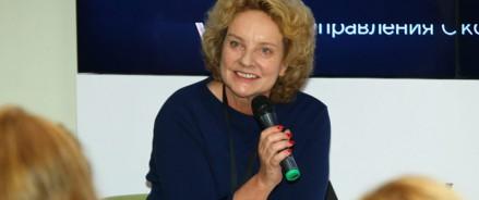 В совет директоров АО «ИНТЕКО» вошла Регина фон Флемминг