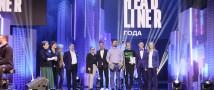 Приглашаем Вас принять участие в церемонии награждения премии «Headliner года»