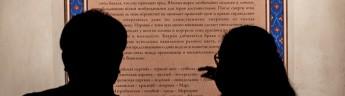Из России – в Азербайджан: выставка «Сюжеты и образы Низами» поедет в Баку