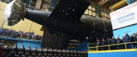 Атомный подводный крейсер «Казань» приняли в состав ВМФ России