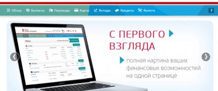 Банк «Санкт-Петербург» представляет новый мобильный банк