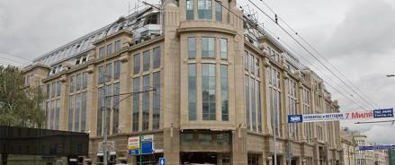 Colliers назначена эксклюзивным консультантом по продаже бизнес-центра «Военторг» в центре Москвы