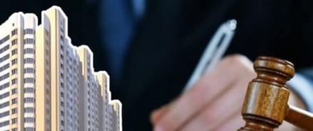 ГК «А101» продаст 2 тыс. кв. метров коммерческой недвижимости через онлайн-аукцион