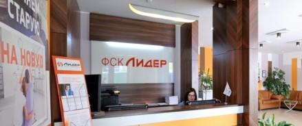 В ГК ФСК совместно с МКБ запустили программу со ставкой от 1,1%