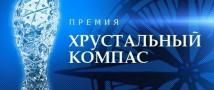 «Географический Оскар» вручат в Москве