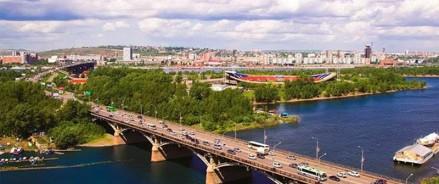 Красноярску будет присвоено звание «Город трудовой доблести»