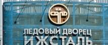 Ледовый дворец «Ижсталь» установит новый комплекс «видеогол»