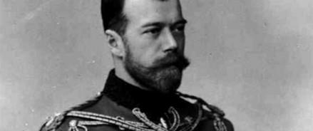 Личность императора Николая II раскрывают раритетные материалы Президентской библиотеки