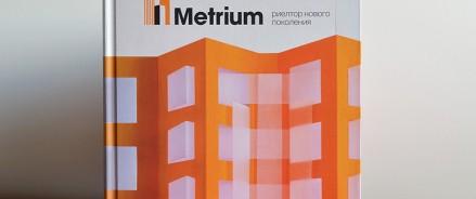 «Метриум» продал больше всех квартир поtrade-inв комплексахMRGroup