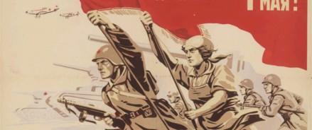 Об истории празднования 1 мая рассказывают открытки и плакаты Президентской библиотеки