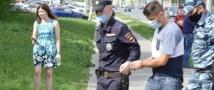 Полицейские Татарстана изъяли бриллианты похищенные во время Чемпионата мира по футболу в Казани