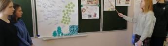 В Приморском крае издадут новые учебные пособия и фильмы для этноуроков