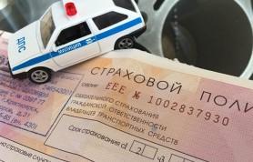 Шкуматов: Как бороться с водителями, которые ездят без ОСАГО?
