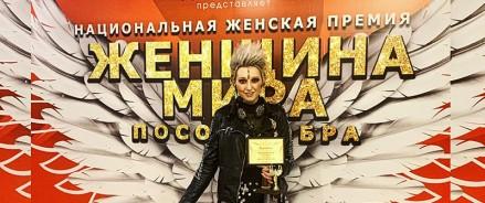 Сразу две Премии Ламе Сафоновой: «Золотой Хит-2021» и «ТОП ПЛАНЕТЫ»
