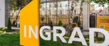 Топ-менеджеры INGRAD вошли в рейтинг профессиональной премии рынка недвижимости RЕПУТАЦИЯ 2021