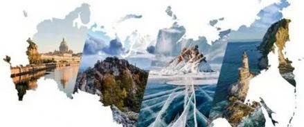 «Туризм и индустрия гостеприимства»: эксперты обсудили новый национальный проект