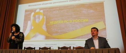 В Москве пройдет «Неделя рассеянного склероза 2021»