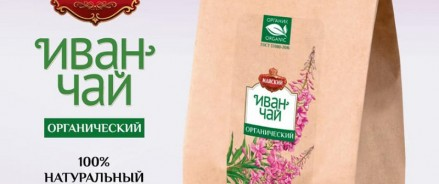 В России выпущен первый органический иван-чай
