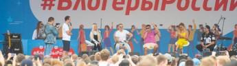 12 июня пройдет фестиваль «Блогеры России»