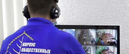 Более 70 независимых наблюдателей следили за объективностью проведения ЕГЭ по математике в Архангельской области
