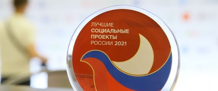 ГК ФСК стала победителем премии «Лучшие социальные проекты России»