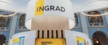 ГК «Инград» объявляет о новых назначениях