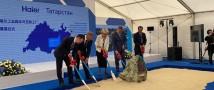Глава Татарстана заложил первый камень Умного завода по производству холодильного и морозильного оборудования