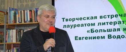 Интервью писателя Евгения Водолазкина — участника фестиваля «Белый июнь» в Архангельске