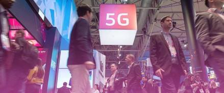 МТС в преддверии ПМЭФ открыла первую сеть 5G для пользователей в Санкт-Петербурге