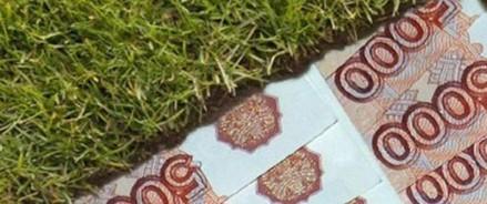 Многодетным семьям Архангельской области увеличат денежную выплату взамен земельного участка