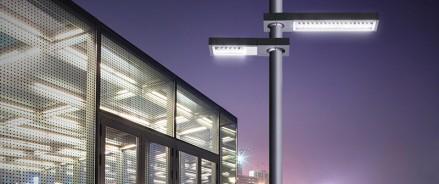 На улицах Магадана установят современное энергосберегающее освещение