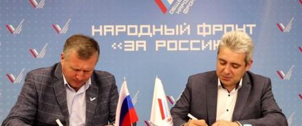 Народный фронт в Москве и психологи объединили усилия в работе над обращениями, поступившими на пресс-конференцию Президента РФ