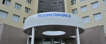 Новую нальчикскую поликлинику построят за 707 млн рублей