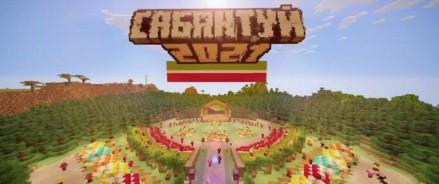 Первый в истории Сабантуй в Minecraft посмотрели более 50 тысяч игроков