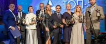 Победители 9-ой Национальной премии экспертов автомобильного бизнеса «ТОП-5 АВТО 2021>» и обладатель титула «Автомобиль года»
