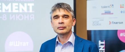 Российская ИТ-компания Т1 Консалтинг расширяет команду продаж собственных продуктов