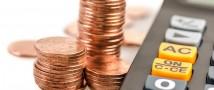 Текущие макроэкономические условия благоприятны для бюджетной консолидации в России