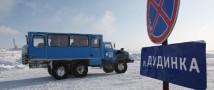 В Красноярском крае закрылась последняя ледовая переправа