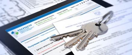 В Татарстане спрос на электронную регистрацию недвижимости вырос более чем на 60%