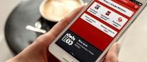 В мобильном приложении «Альфа-Капитал» доступны новые опции