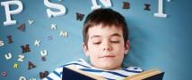 «Вкусный» английский: образовательный проект Englishroo подготовил для детей интересный марафон с призами
