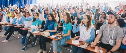 Восемь молодежных форумов получат поддержку правительства Архангельской области