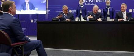 Заключено соглашение по финансированию крупного месторождения на севере Красноярского края